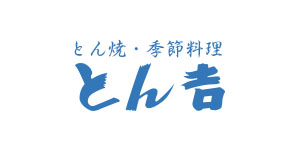 4月21日(火)14:00から営業再開します。